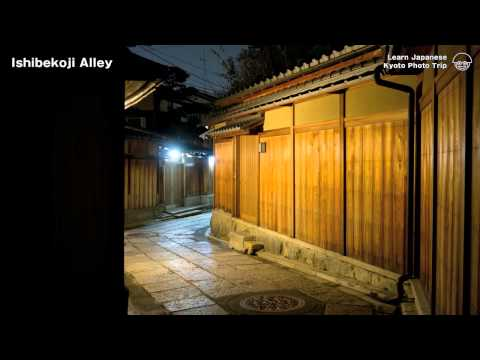 Kyoto Photo Trip to Higashiyama Night - Around Yasaka Pagoda -