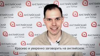 """Онлайн-форум """"Технологии Счастья"""" (25-26.04). Иван Бобров. Приглашение"""