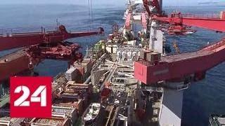 """Россия планирует завершить строительство """"Северного потока - 2"""" несмотря на санкции США - Россия 24"""