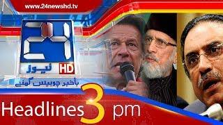 News Headlines | 3:00 PM | 17 January 2018 | 24 News HD
