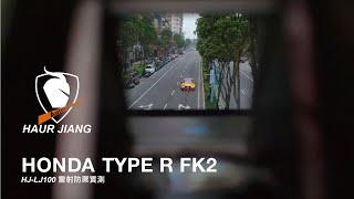 HUAR JIANG HJ-LJ100 (TEST7 HONDA TYPE R FK2)