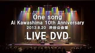 デビュー10周年を迎えた川嶋あいの11回目となる8月20日のライブを収録。...