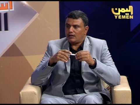 استديو اليمن  مع الزميل عبدالله الصلاحي       1/1/2017