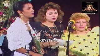 ذكرى محمد بني وطني مع كبار فنانات تونس / حفل تكريم السيدة علية 1990 فيديو نادر جداااا
