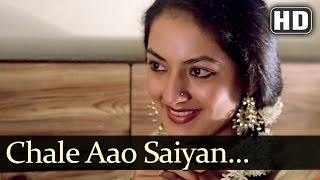 Chale Aao Saiyan - Smita Patil - Supriya Pathak - Bazaar - Marriage song - Khayyam