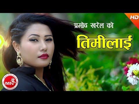 Timilai Kaile - Pramod Kharel Ft. Aryan Shrestha & Kanchan BC | New Nepali Adhunik Song