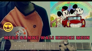 Mere Samne Wali Khidki Mein | Lead And Chords | Guitar Cover |