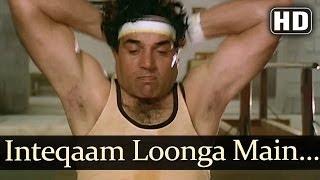 Inteqaam Loonga Apni Bauji Se (HD) - Main Inteqam Loonga Songs - Dharmendra - Reena Roy - S P Bala