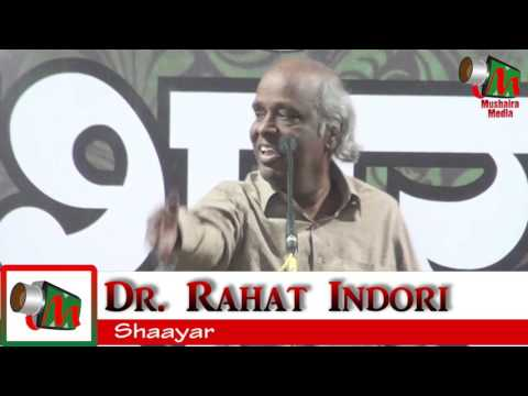 Dr. Rahat Indori, Digras Mushaira 2017, Con. SALIM CHAUHAN Sb, 12/03/2017, Mushaira Media