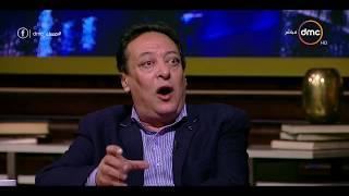 مساء dmc - وكيل وزارة الزراعة | عشان أحكم على صنف في مصر لابد أن يحقق ميزات اقتصادية|
