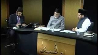 Rah-e-Huda : 14th November 2009 - Part 6 (Urdu)