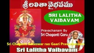 Lalitha Devi Vaibhavam ( Part 3 of 4 ) Pravachanam By Sri Chaganti Koteswar Rao