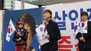 12/23 제30차 서울역 태극기집회 /