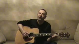 Песни под гитару - Поручик