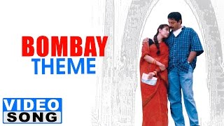 Theme Music | Bombay Tamil Movie Songs | Arvind Swamy | Manirathnam | AR Rahman