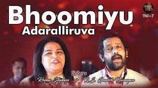 ||BHOOMIYU ADARALLIRUVA|| Reena Stephen|| R.S. Ganesh Narayan || Kannada Worship songs 2021||