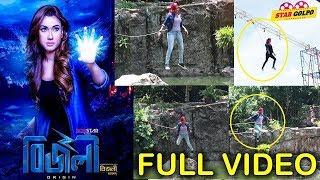 বিজলী মুভির শুটিংয়ের ভিডিও ! Bizli Movie Behind The Scenes | Shooting | Bobby | Star Golpo