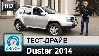 Renault Duster 2013: цена, фото, видео, тест-драйв