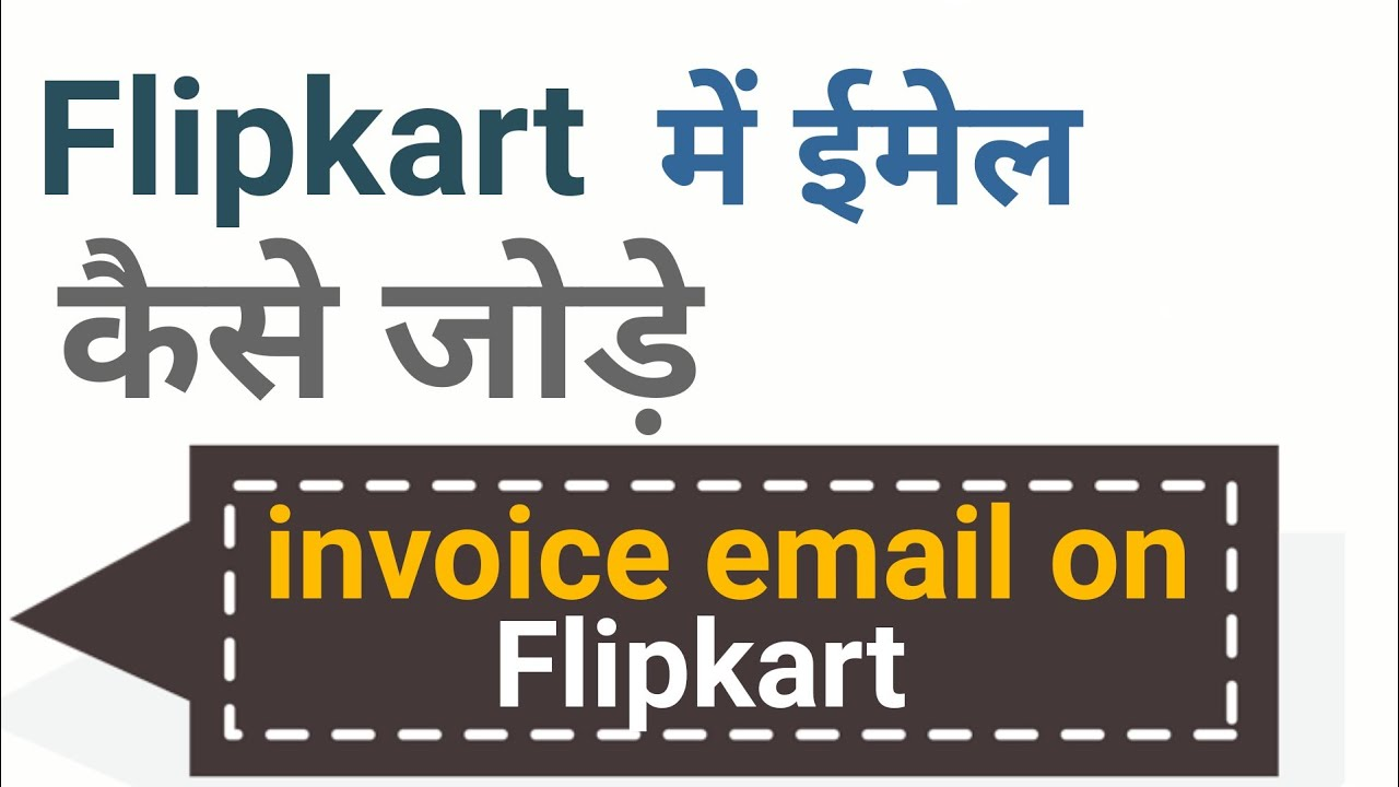 Invoice Email On Flipkart YouTube - Invoice email meaning
