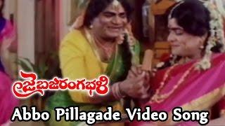 Abbo Pillagade Video Song    Jai Bajrang Bali Movie    Rajendra Prasad, Indraja