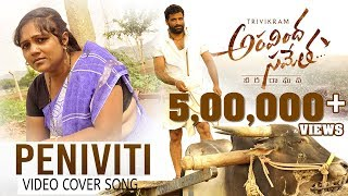 Download lagu Peniviti Cover Song || Directed by Prem kumar || Aravinda Sametha 2018