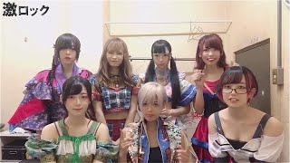 10/27東京激ロックDJパーティースペシャル特設サイト https://gekirock....