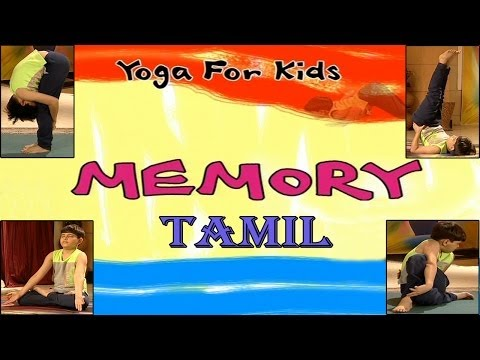 Yoga for kids - Memory - Your Yoga Gym - Tamil