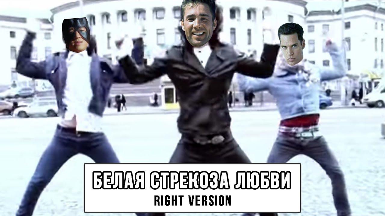 Quest Pistols Show - Белая стрекоза любви (right version ...