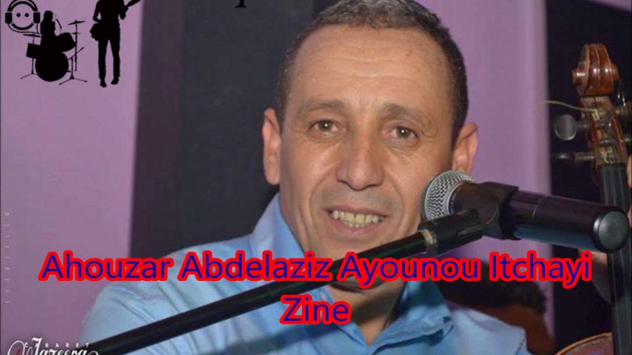 ayounou mp3