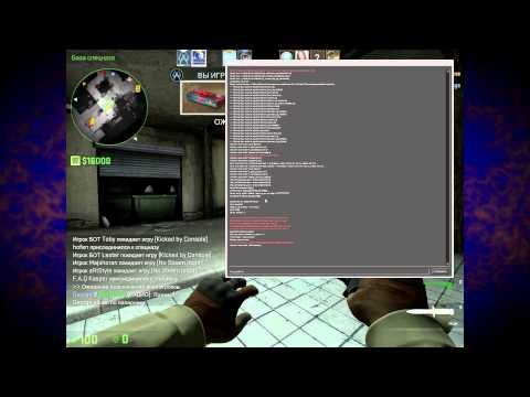 Высокий пинг в CS:GO и Dota 2