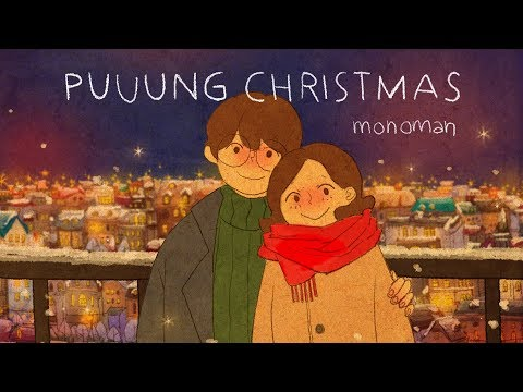 Puuung Christmas [ Love is /‬ Puuung ]