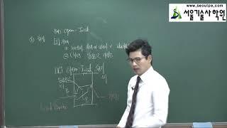 서울기술사학원 건축시공기술사   실전문제 풀이 1