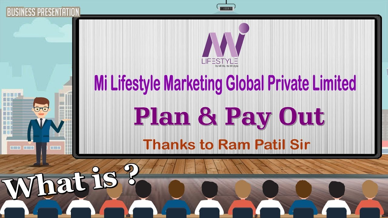ee03e24a56acc Mi Lifestyle Marketing Global Private Limited Plan 2018 - YouTube