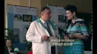 Доктор Смерть 2014   1 серия
