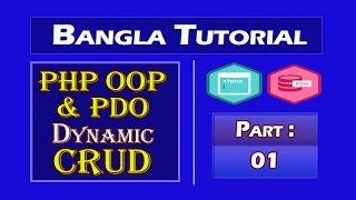 PHP OOP & PDO Dynamic CRUD (Lang Bengali): Part-01