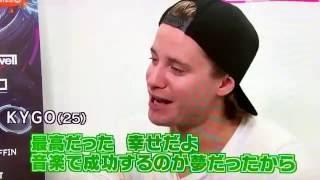 ULTRA JAPAN 2016 めざましテレビ