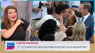 Ο Γιώργος Χρανιώτης μιλά για την μετά «Survivor» εποχή- Καλοκαίρι not | OPEN TV