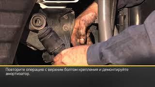 Правильна заміна амортизаторів кабіни Volvo FH12. Установка амортизаторів MONROE Magnum. Частина 2