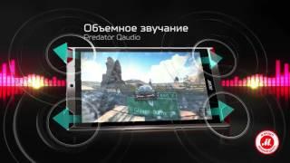 Планшет Acer Predator 8 GT 810
