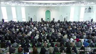 Bengali Friday Sermon 20th April 2012 - Islam Ahmadiyya