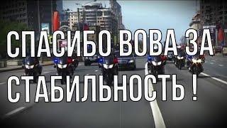 В Москве появилась карта помоек!  Вот это ПРОРЫВ!