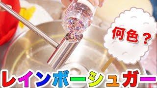 Twitter @kyouitirou2525 ニコニコ動画 http://ch.nicovideo.jp/kyoucha...