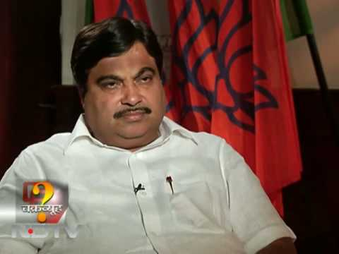 Gadkari and the 'Brahmin' Janata Party