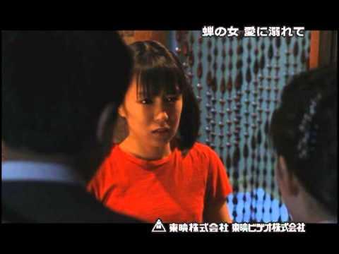 蝉の女 愛に溺れて[R-15指定] DVD発売【告知】