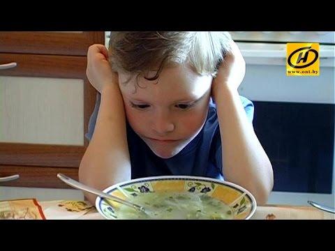 Вопрос: Как кушать с закрытым ртом?