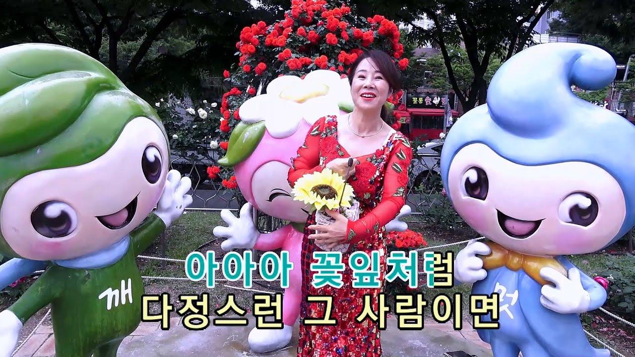 민서품바 - 홍콩아가씨 (뮤직영상)