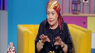 هالة مصرية | مطعم حمام عبدة .. أفضل طعم للأكل الشرقي والمشوي في مصر