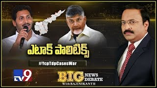 Big News Big Deabte: YCP, TDP cases war - Rajinikanth TV9