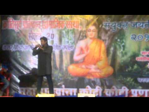 Chhati thoku he sangu jagala by kiran kavthekar