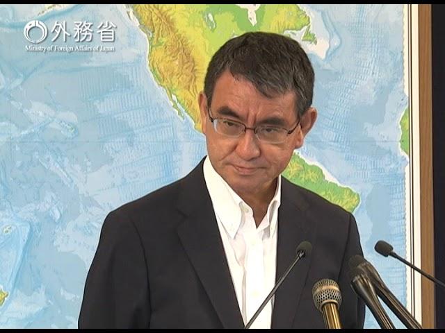河野外務大臣会見(令和元年7月16日)